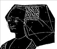Katherine, wife of Nicholas Deen, 1479