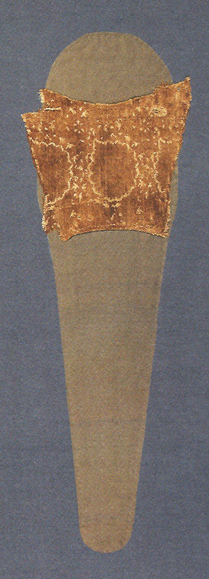 Bottom half of a short sleeve attributed to Anne of the Palatinate