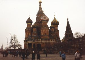 St. Basil Cathedral, Red Square, Moscow. Photo taken by the author in March, 1991
